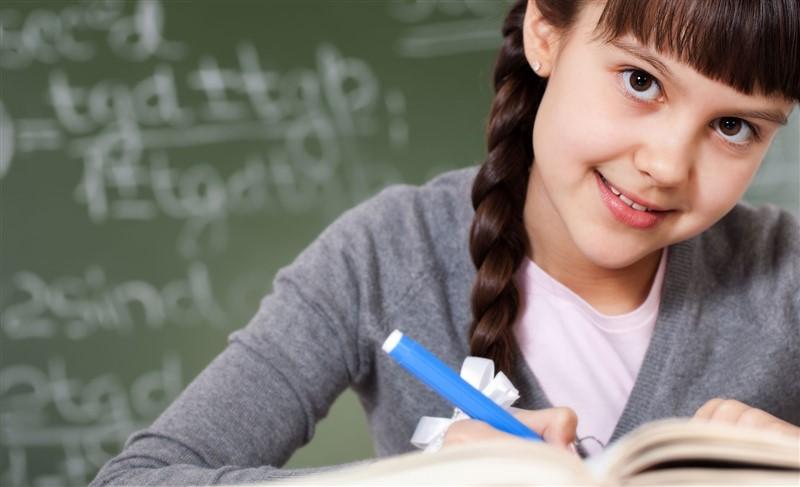 İlkokul İngilizce  Ödevi Hazırlama